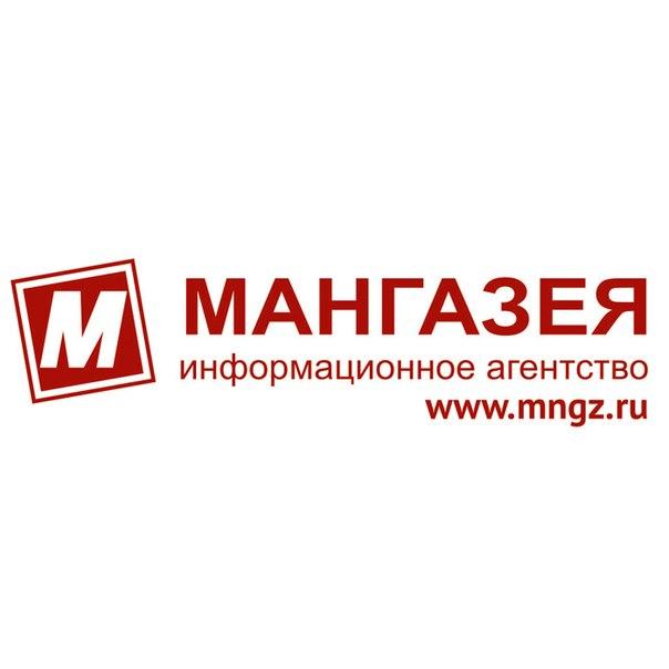 В Новосибирске впервые прошел Парад российского студенчества