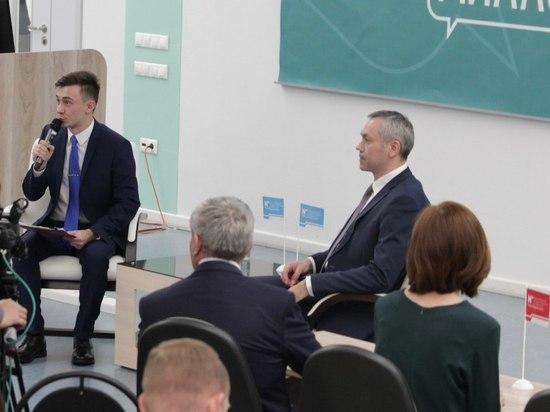 Новосибирские школьники будут изучать астрономию