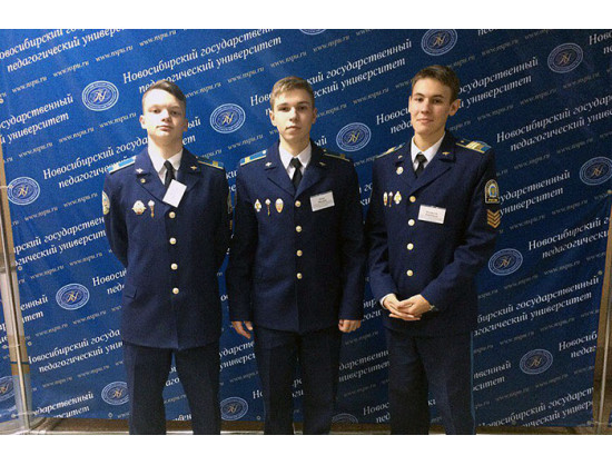 Команда САКК имени А.И.Покрышкина победила во Всероссийском конкурсе социальных проектов