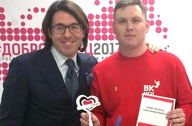 Новосибирский студент получил награду из рук Андрея Малахова