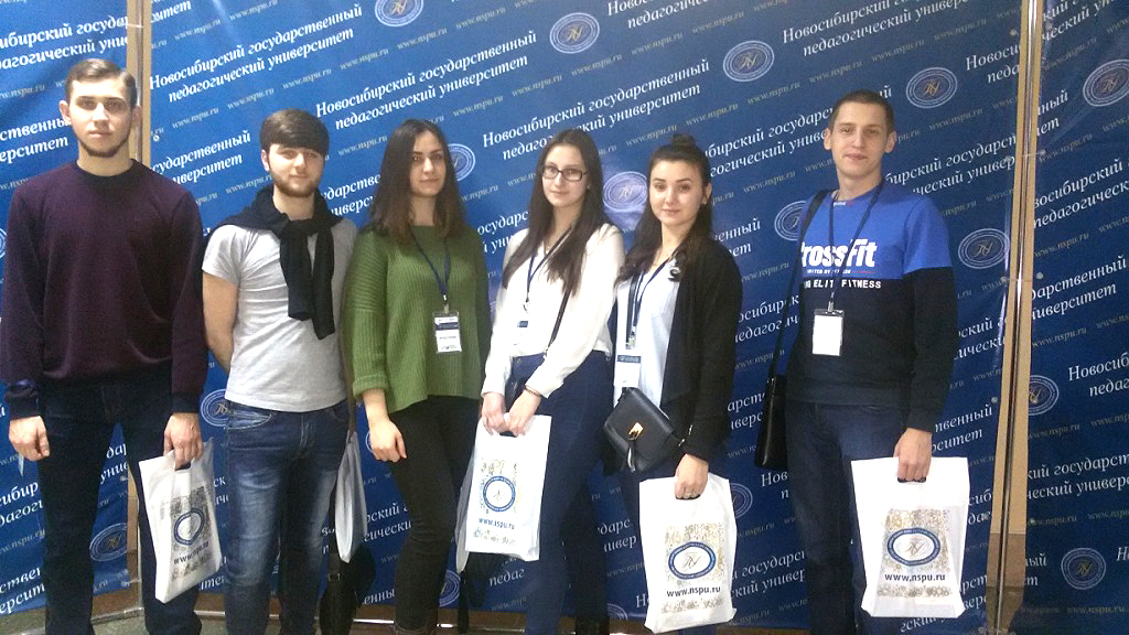 Студенты СибУПК приняли участие в Межрегиональном форуме по повышению финансовой грамотности и побывали в гостях у ПАО Сбербанк!