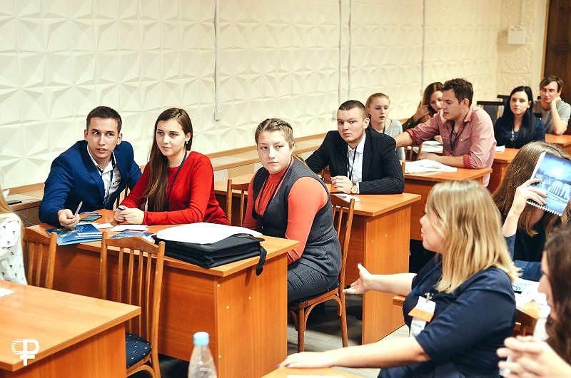 Межрегиональный форум по повышению финансовой грамотности