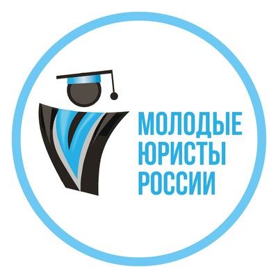 В НГПУ состоялся Межрегиональный форум по повышению уровня финансовой грамотности