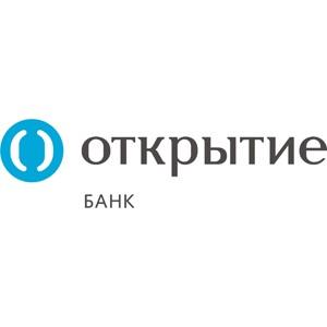 Банк «Открытие» выступил партнером Форума по повышению финансовой грамотности молодежи СФО