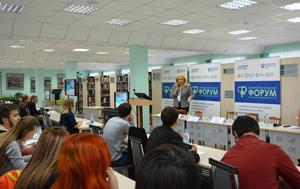 Банк «Открытие» выступил партнером Форума по повышению финансовой грамотности студентов и молодежи Сибирского федерального округа
