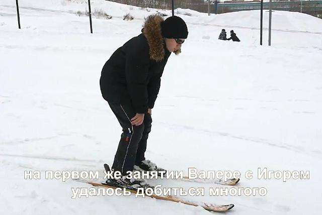 Незрячий житель Новосибирска встал на горные лыжи