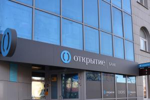Банк «Открытие» перевел 100% зарплатных клиентов в округе на карты «Мир»