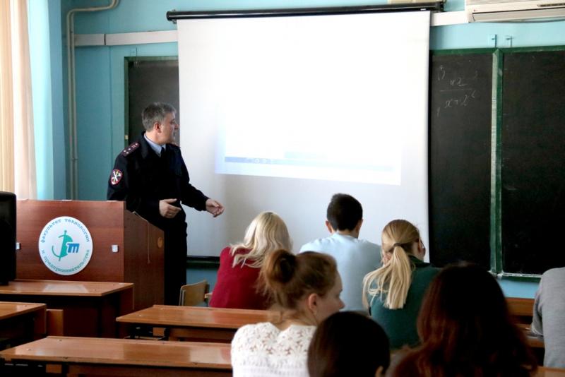 Госуслуги МВД России – будущим педагогам