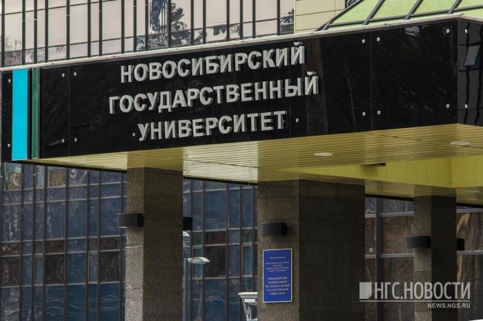 Фонд одного из богатейших бизнесменов будет платить по 20 тысяч 18 студентам из Новосибирска