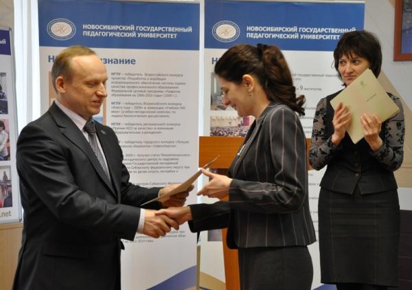 Определены победители конкурса «Образовательные ресурсы XXI века»