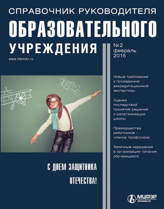 Выпущен новый учебник по истории региона
