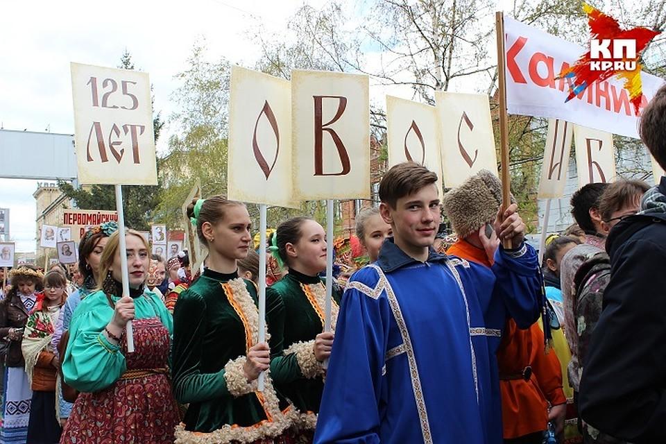 В Новосибирске более тысячи школьников поучаствовали в «Шествии буквиц»