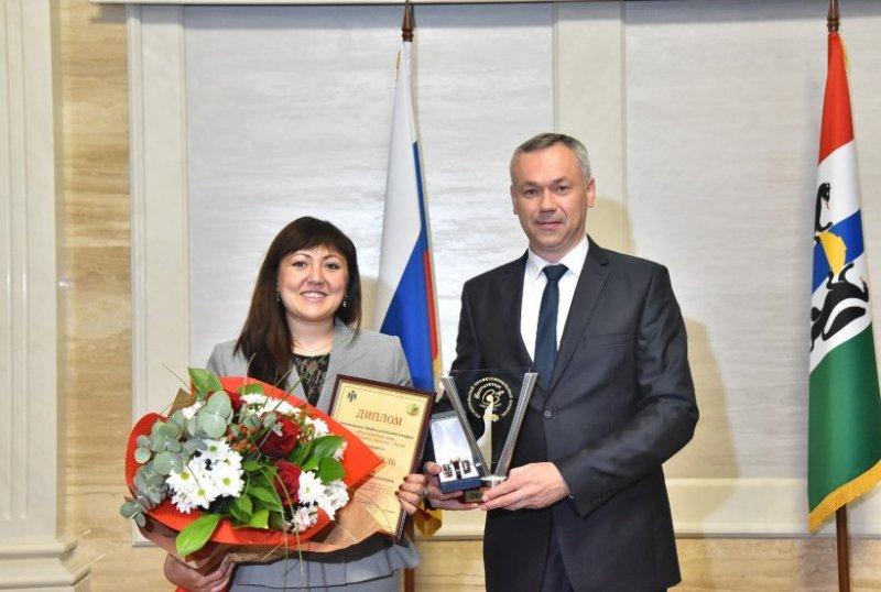 В Новосибирске выбрали «Воспитателя года»: она работает в детском саду «Мозаика»