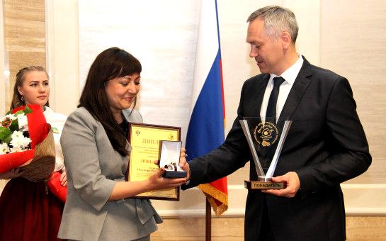 Гудова Ильмира Рамильевна – победитель первого регионального конкурса «Лучший воспитатель Новосибирской области»