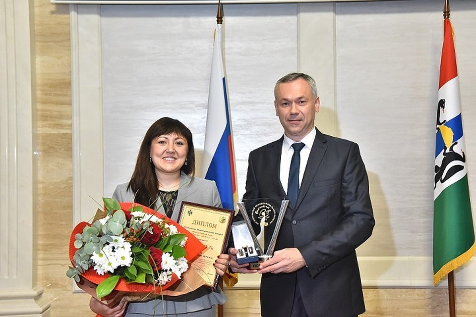 «Воспитателя года» впервые выбрали в Новосибирской области