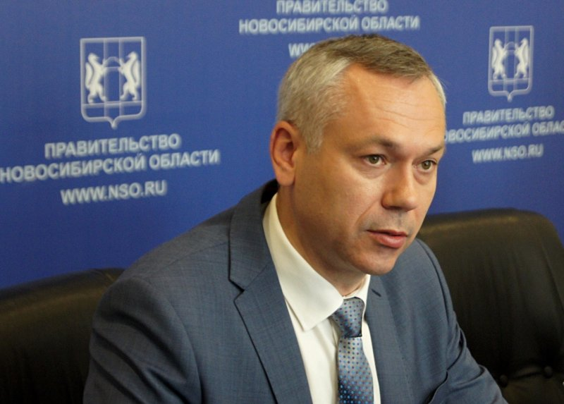 Андрей Травников выдвинулся на выборы губернатора