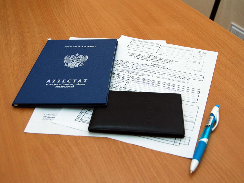Выездные приемные комиссии вузов Сибири начнут работу в Республике Алтай
