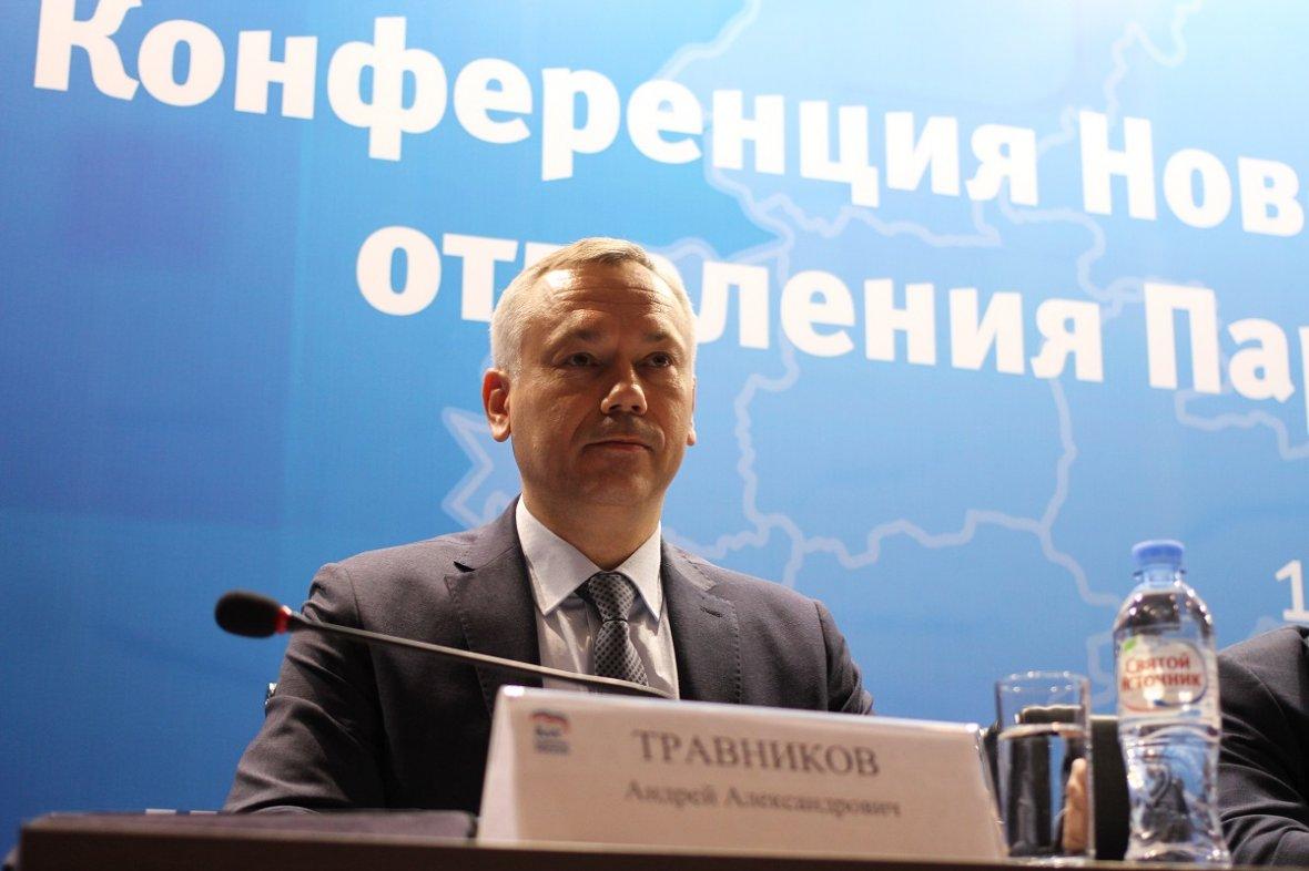 Репортаж: Травникова выдвинули кандидатом на выборы губернатора