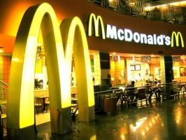 McDonald's накормит студентов НГПУ
