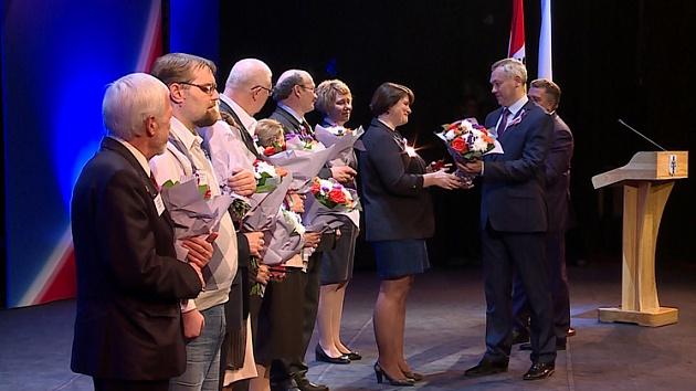 Андрей Травников наградил лауреатов государственной премии Новосибирской области