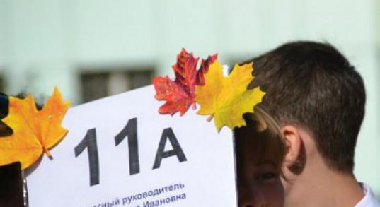 Выгнали с ЕГЭ за шпаргалки и телефоны 6 выпускников в Новосибирской области