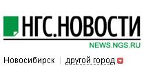 Выпускница НГПУ возглавила городской комитет по делам молодежи