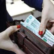 Аналитики подсчитали зарплатные ожидания выпускников новосибирских вузов