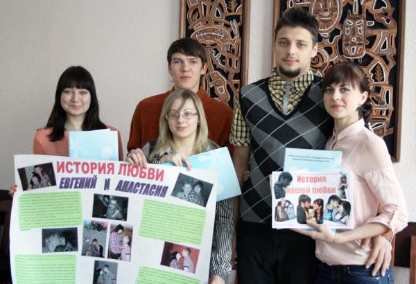 Студенты НГПУ рассказали свои истории любви