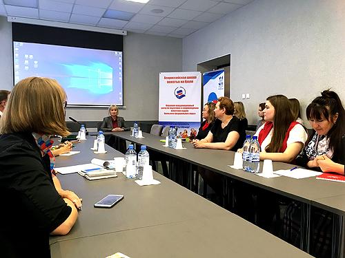 5 октября в Екатеринбурге, на базе УрГПУ прошёл окружной семинар «Методика эффективной комплексной организации деятельности вожатого в системе РДШ, экспертиза и оценка его деятельности»