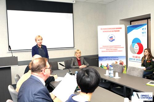 Вожатый в Российском движении школьников: опыт, вопросы, проблемы