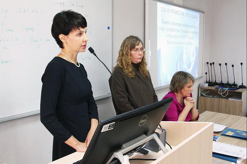 В НГПУ обсудили направления развития географического образования