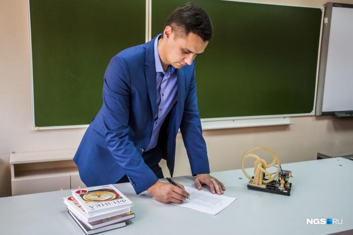 Новосибирску не хватает 170 учителей и воспитателей — власти дадут им скидку на аренду жилья