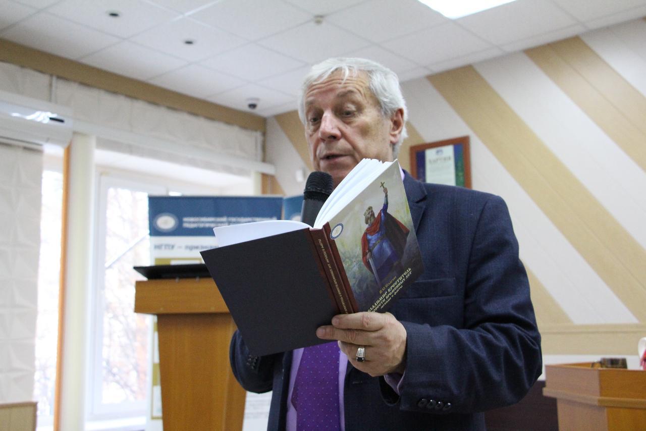 История Владимира Крестителя: новый взгляд