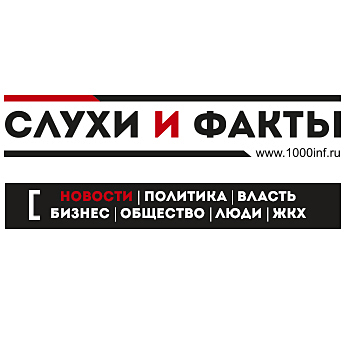 Не пойти ли…: Владимир Двизов, «Две королевы» и «Отравленный сад»