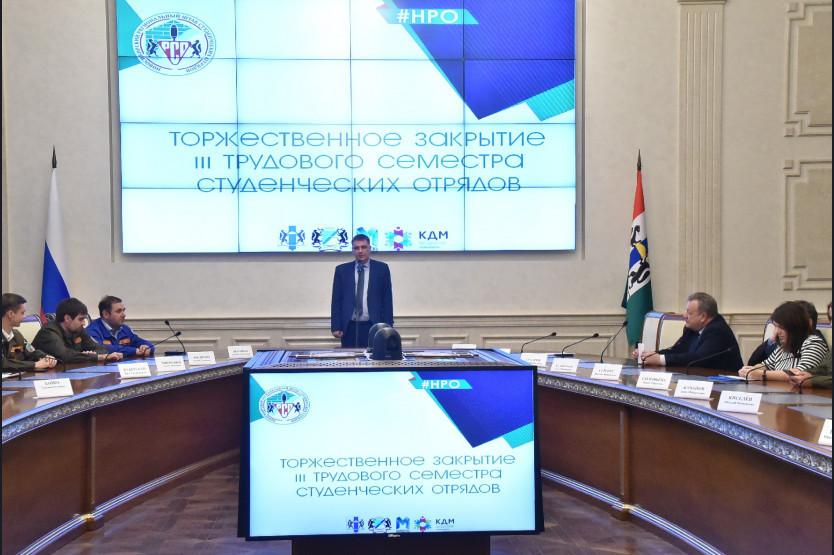С. Федорчук: Потенциал студенческих отрядов может быть задействован на крупных стройках Новосибирской области