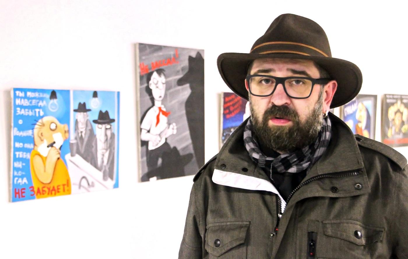 Суд отказался признать экстремистской картину Васи Ложкина «Великая прекрасная Россия»