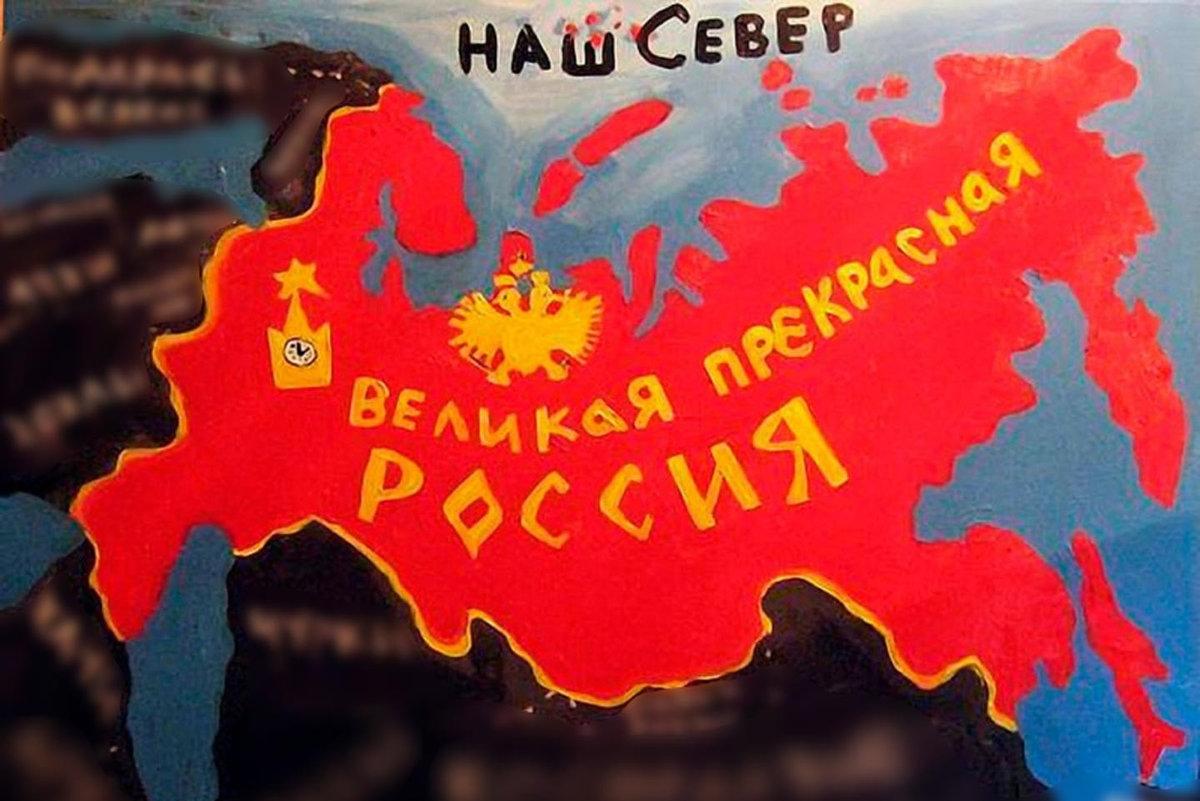 Повторная экспертиза не нашла признаков экстремизма в картине Васи Ложкина «Великая прекрасная Россия»