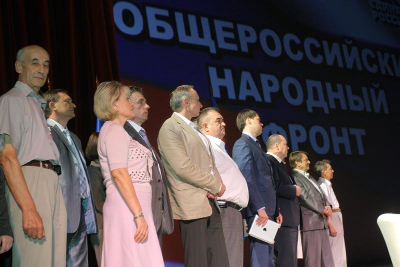 Переизбрано руководство новосибирского штаба ОНФ
