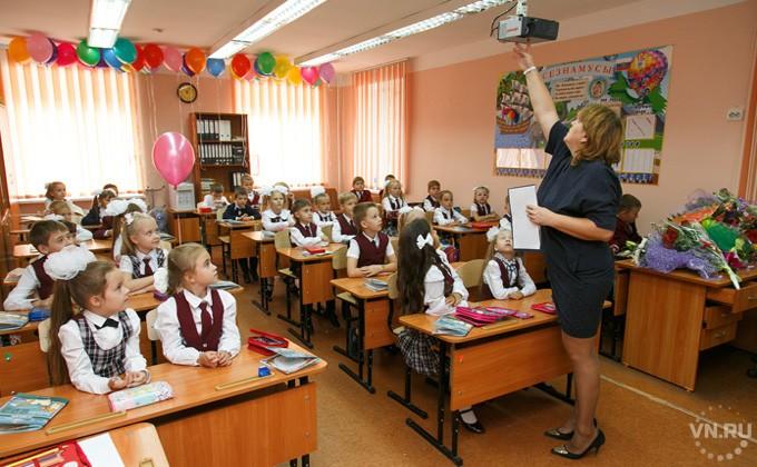 Россия должна войти в десятку стран мира по качеству образования к 2024 году