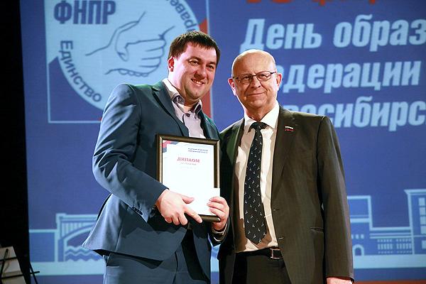 Профком студентов НГПУ признан лучшим в Новосибирской области