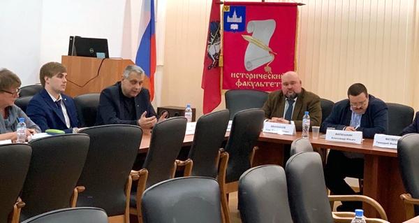 В МГУ им. М.В. Ломоносова прошла конференция о польском взгляде на историю России и Беларуси