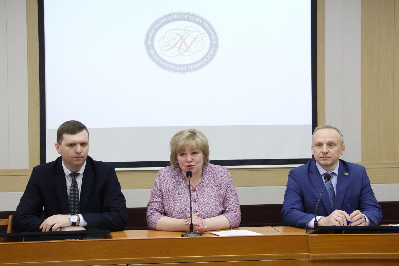 НГПУ и Искитим: старт для молодых специалистов