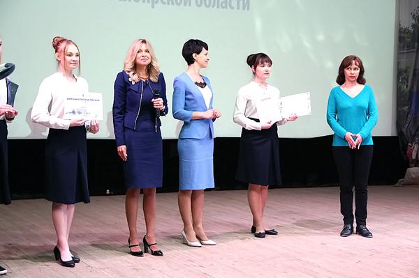 I Региональная психолого-педагогическая олимпиада – наградили лучших