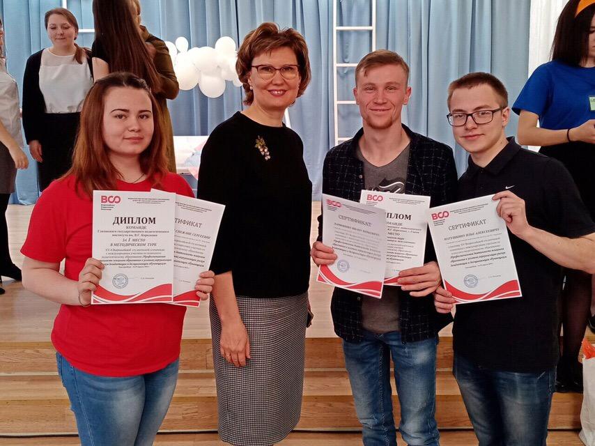 Глазовские студенты победили на всероссийских олимпиадах