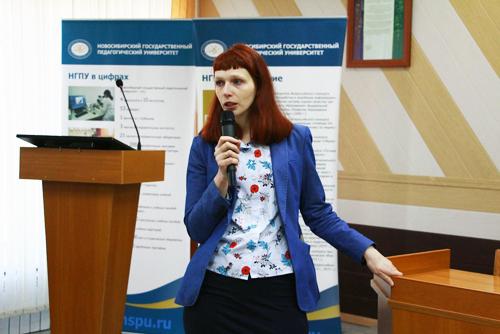 Химики-интеллектуалы встретились в НГПУ