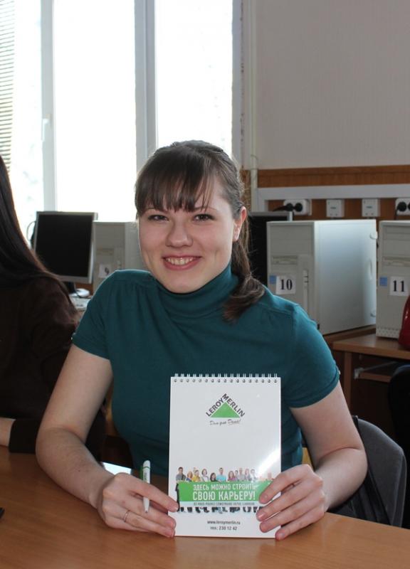 «Леруа Мерлен» и банк «Открытие» предлагают работу студентам НГПУ