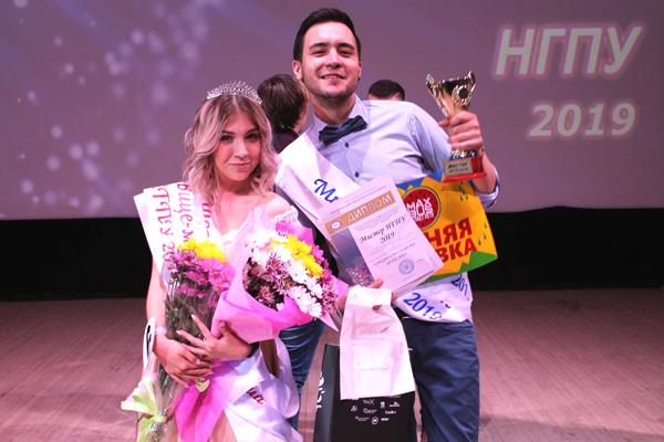«Мисс и Мистер НГПУ»: победа после поражения