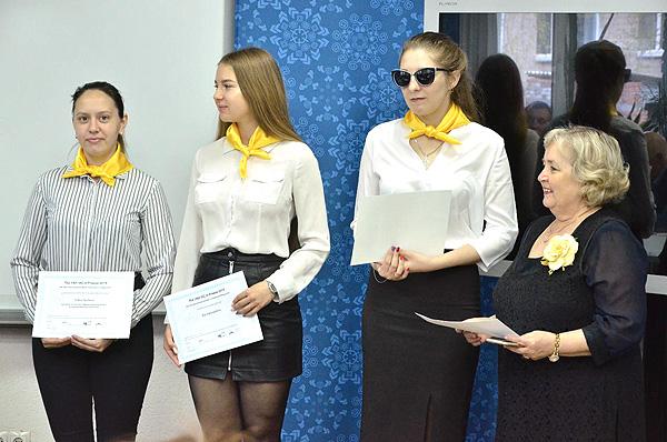 Студенты НГПУ выступили на международной конференции в Чехии