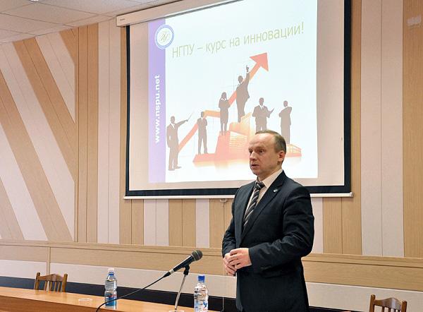 Ученый совет рассмотрел итоги реализации ПСР в 2012 году и аккредитации вуза