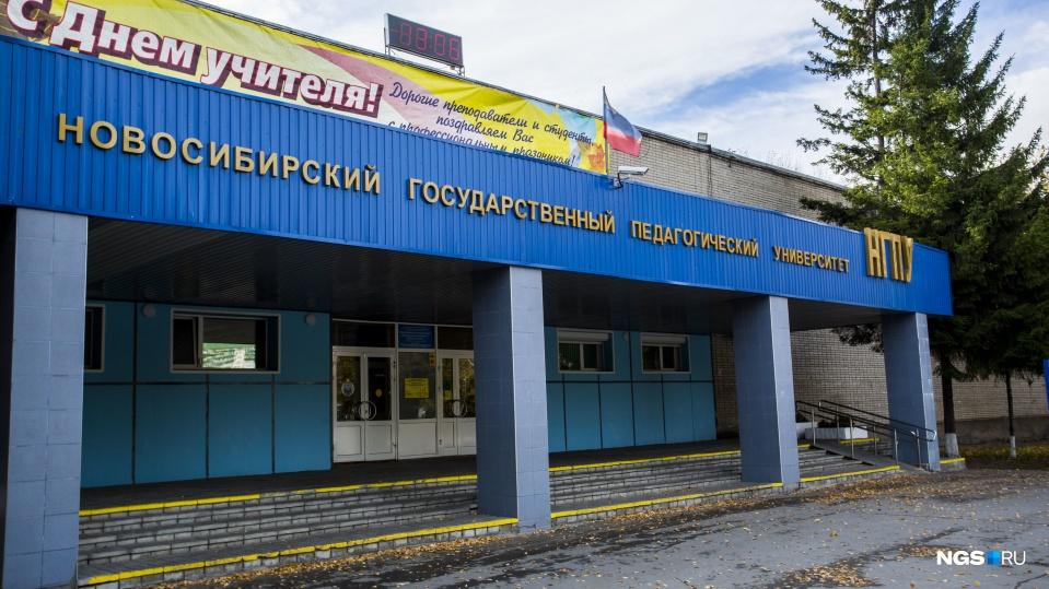 На бассейн для студентов НГПУ потратят 236 миллионов рублей